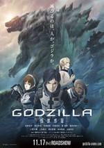 Godzilla_anime_main1